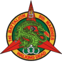 USMC 1st Battalion, 9th Marines Decal