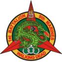 USMC 1st Battalion, 9th Marines Decal