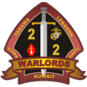 2nd Battalion 2nd Marines 2nd Marine Division Decal