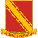 52nd Air Defense Artillery Decal