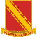 52nd Air Defense Artillery Decal