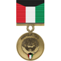 Kuwait Liberation Medal Decal