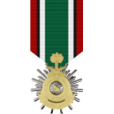 Kuwait Liberation Saudi Medal Decal