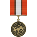 Multi-National Force & Observers Medal Decal