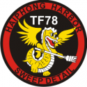Operation End Sweep  Decal