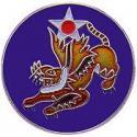 Army Air Corps WWII 14th Air Force CIB Pin