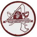 Marine 4th Recruit Training Battalion Parris Island Patch