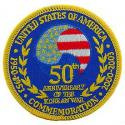 Korean War 50th Anniversary Patch