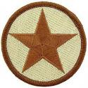 Army Star Rank Patch