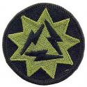 Army 93rd Signal Bde Patch