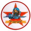 Russian Fighter Patch
