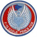 Air Force Peace Fox Patch