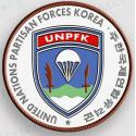 8240th United Nations Partisan Forces Korea (UNPFK)  Patch