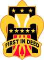 1st Army DUI