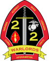 2nd Battalion 2nd Marines 2nd Marine Division - 2 Decal