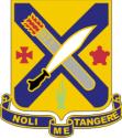2nd Infantry Regiment Decal
