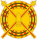 41st Fires Brigade  Decal