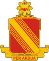 44th Air defense Artillery  Decal