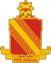 44th Air defense Artillery  Decal