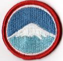 Far East Command Patch