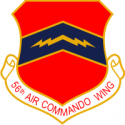 56th Air Commando Wing  Decal