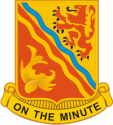 6-37 Field Artillery  Decal