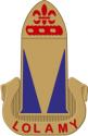 68th Air Defense Artillery Decal