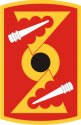 72nd Field Artillery Brigade Decal
