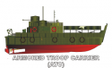Armored Troop Carrier (ATC)  Decal