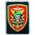 MACVSOG Decal