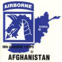 Army 18th ABN Corps - Afghanistan Airborne Decal