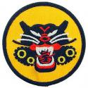 Army Tank Destroyer Bde Patch
