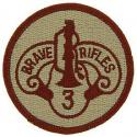 Army 3rd Cavalry Regiment Patch