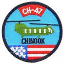 Army Aviaton School CH-47 Chinook Patch