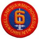 USMC 6th Division Patch