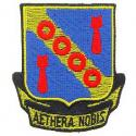 Air Force 42nd ABW Patch