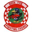 Air Force 60th TFS Patch