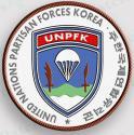 8240th United Nations Partisan Forces Korea (UNPFK)  Patch