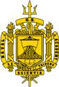 U.S. Naval Academy  Decal