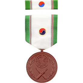 Korean War Commendation Medal Full Size North Bay Listings