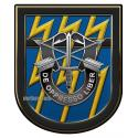 """Special Forces 12th SF Group all metal Sign  10 x 12"""""""