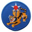 14th Air Force Patch WWII