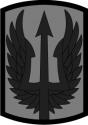 185th Aviation Brigade (ACU)