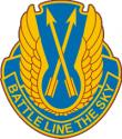 210th Aviation Regt