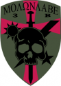 3rd Ranger Battalion B Co To The End Together Decal