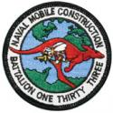Naval Mobile Construction Battalion One Thirty Three Round Patch