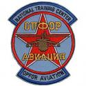 Air Force OPFOR Aviation Patch
