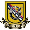 39th Special Forces Detachment (SF) Group Airborne all metal Sign  18 x 19""